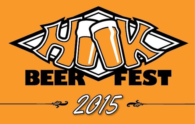 Hook Beer Fest